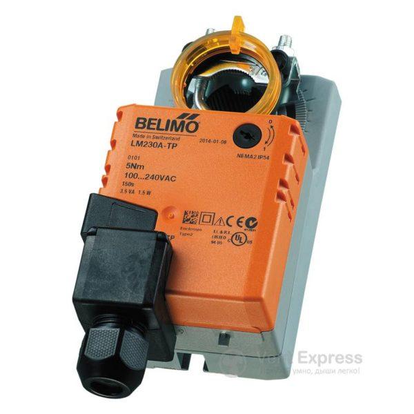 Электропривод BELIMO LM230A