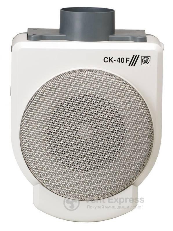 Кухонный вентилятор Soler&Palau CK-40 F